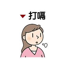 香港马世良堂保胃丹主治_打嗝.jpg